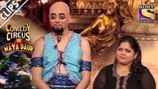 Vishakha's Genie, Mantra   Comedy Circus Ka Naya Daur
