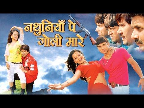 NATHUNIYAN PE GOLI MAARE  - Full Length Bhojpuri Video Songs Jukebox
