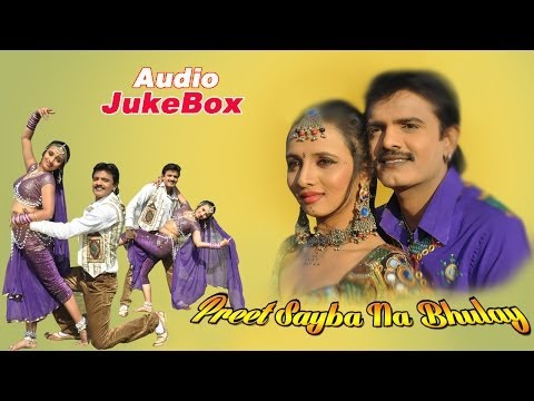 Preet Sayaba Na Bhulay Full Songs Jukebox | Rakesh Barot,Prinal Oberoi