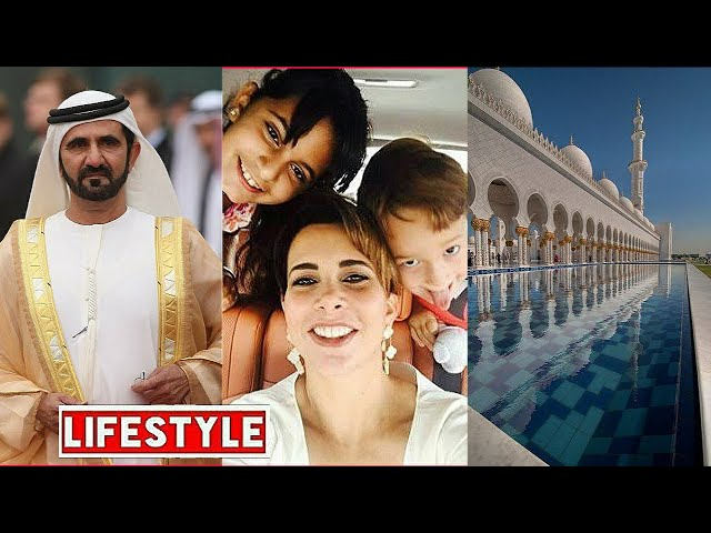 Mohammed bin Rashid Net worth, House, Car, Estate, Private Jet, Yacht, Hobbies, Early life #1