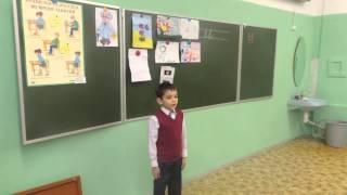 Стихотворение в День учителя!