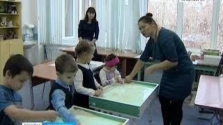 Министерство образования края проведёт горячую линию по вопросам обучения