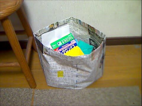 ハート 折り紙 : 新聞紙 ゴミ箱 折り方 簡単 : youtube.com