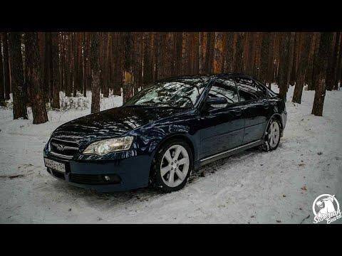 ТРИ ЛИТРА и Полный привод Subaru Legacy !!!!
