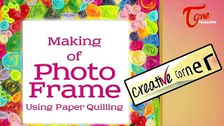 How to Making of Photo Frame Using Paper Quilling | Creative Corner | TeluguOne