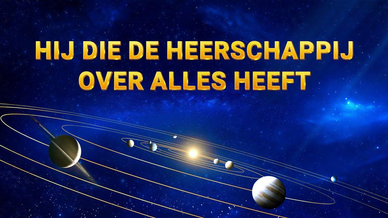 Christelijke muzikale documentaire 'Hij die de heerschappij over alles heeft'  | Nederlandse Ondertiteling