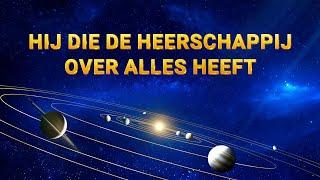 Christelijke muziek 2018 'Hij die de heerschappij over alles heeft' (De muzikale documentaire)