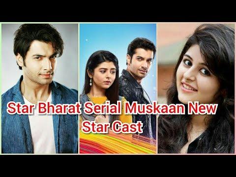 muskan serial star bharat cast