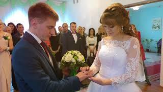 Свадебный ролик Иван и Регина 4 ноября 2017