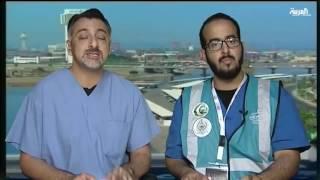 البرنامج التطوعي الصحي في الحج