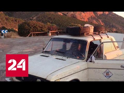"""Четверо против бездорожья: русские туристы доехали до Гамбии на убитой """"шестерке"""""""