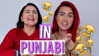 *TRYING TO SPEAK PUNJABI* GET READY WITH MOM AND ME | BodmonZaid