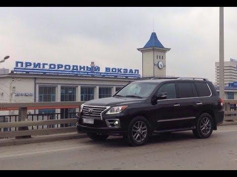 видео: lexus lx 570 f-sport 2014 г. 1 часть, свой взгляд Александра Коваленко
