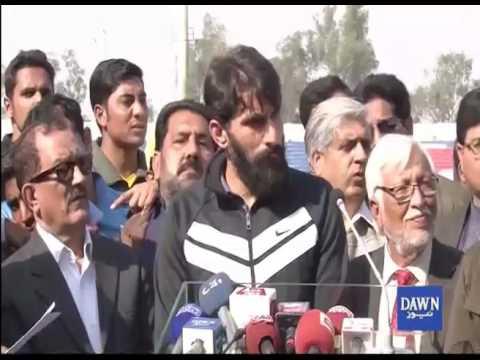 Misbah ul Haq & Saeed Ajmal's Media talk in  Faisalabad