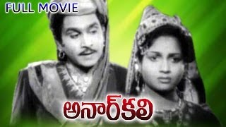 Anarkali Full Movie || DVD Rip