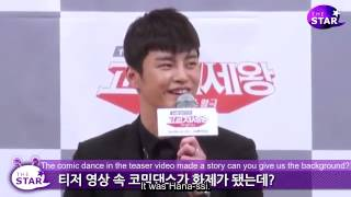 ENG SUB Seo In Guk in a High School King of Savvy Press Conference
