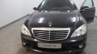 Mercedes-Benz S-klasse 2007 V (W221) 350 Long 3.5 AT
