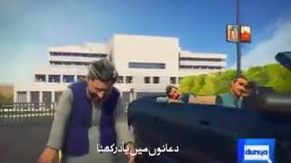 Acha chalta hu dua mein yad rakhna pakistan politics version by Rohaan