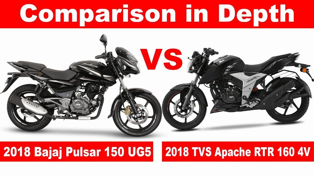 2018 TVS Apache RTR 160 4V vs 2018 Bajaj Pulsar 150 UG5