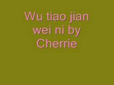Wu tiao jian wei ni 无条件为你 by me