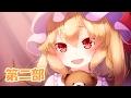 【東方Vocal】東方中毒曲メドレー 第二部