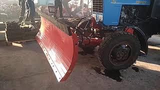 Отвал тракторный универсальный