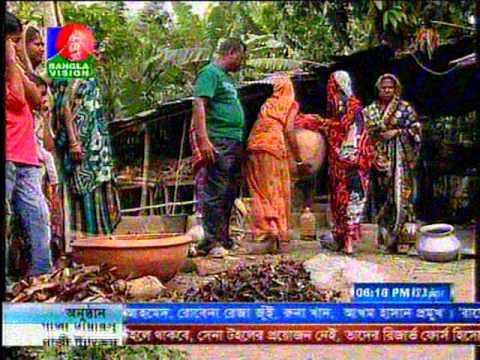 Organic Farming, Shaheen Hossain, Hunger Free World, Bangla Vision, Part - 2
