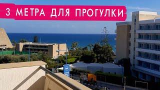 Гуляю на балконе Карантин на Кипре