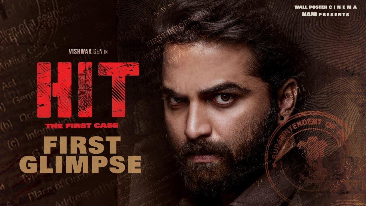HIT Movie First Glimpse | Vishwak Sen | Ruhani Sharma | Nani | Sailesh  Kolanu - YouTube