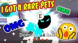 I GOT 4 RARE DOMINUS PETS IN PET SIMULATOR || ROBLOX