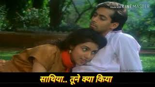 Saathiya Tune Kya Kiya Full Song_S.P. BalaSubrahmanyam and Chitra Singh_Love