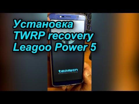 Установка TWRP Recovery Leagoo Power 5