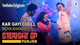 Kar Gayi Chull | Neha Kakkar | Straight Up Punjab