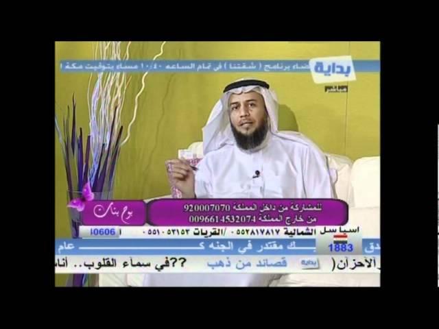 أبي وأخي وأنا2 - بوح البنات - د. خالد الحليبي