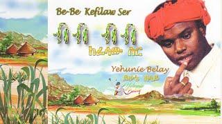 """Yehunie Belay- """"Be Be"""" Ke filaw( ብብ ከፊላው ስር)"""