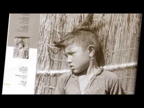 Kazakh traditional culture