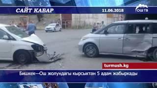 Сайт кабар | Бишкек—Ош жолундагы кырсыктан 5 адам жабыркады | Шагыл жүктөлгөн «КамАЗ» сел алдында