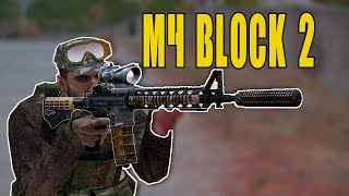 M4 Block 2 ►  Arma 3 Breaking Point Arsenal #57