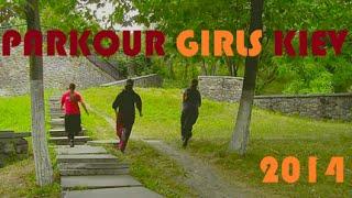Kiev Parkour Girls - Walk Of Life (Ukraine 2014)(Це - маленьке відео за декілька місяців наших тренувань. Дякуємо всім, хто підтримує нас та допомагає втілюв..., 2014-11-09T00:14:08.000Z)