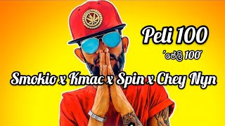 Download lagu Peli 100 Full Song | Smokio x Kmac x Chey9 x Spin | 44 Kalliya | Original Official Audio