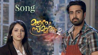 Mounam Sammatham 2 Title Song Malayalam