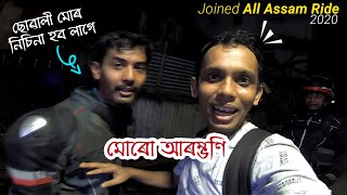 Received them in Sivasagar | Bikash r nisina Suwali hobo lage ?Joined All Assam Ride 2020 Season 2