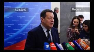 Андрей Макаров об обязанности государства защищать своих граждан