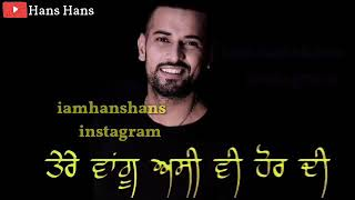 New Punjabi Sad Song Whatsapp Status Video 2019 💔 Garry Sandhu