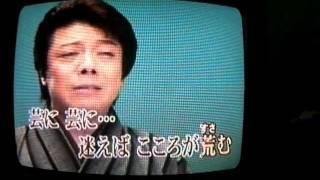 旅ごろも・秋岡秀治ー「cover�...