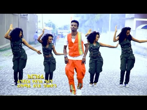 Bizuayehu Kifle - Kalesh - (Official Music Video) - New Ethiopian Music 2016