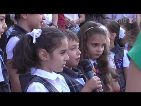 В Российско-Армянском уиверситете отметили День знаний