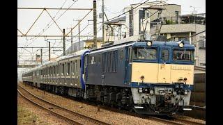 【配給輸送】E233系1000番台 F-04編成 配給輸送
