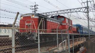 【網干訓練】DD51-1109号機牽引 12系客車 さくら夙川駅~芦屋駅(2020.12.24)