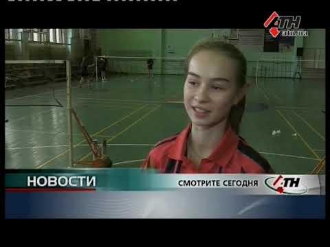 АТН Харьков: Новости АТН - 11.02.2020